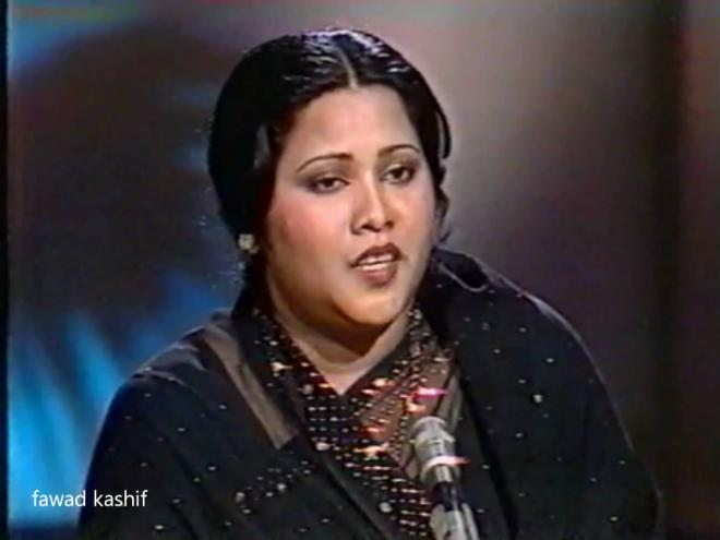 Mehnaz Begum Net Worth