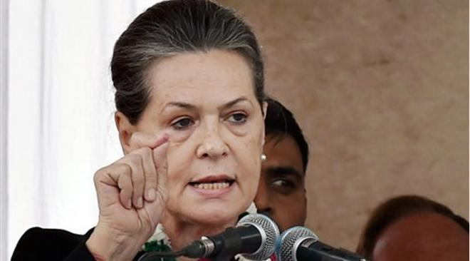 Sonia Gandhi Net Worth - Celebrity Net Worth